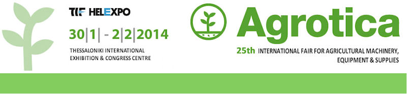 Agrotica International Fair