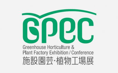 [Английский] SERCOM represented at the GPEC 2016 in Tokyo
