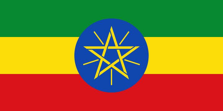 Afryka: Etiopia